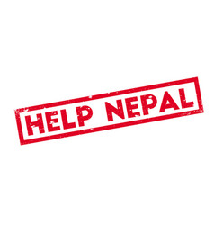 help nepal rubber stamp vector image
