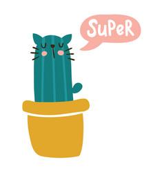 super cactus cat vector image