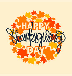 Thanksgiving typography banner with lettering vector