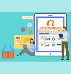 b2b business to business marketplace platform vector image