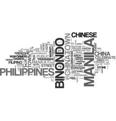 Binondo word cloud concept vector