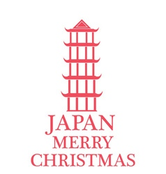 Merry Christmas Japan vector