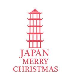 Merry Christmas Japan vector image