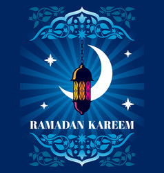 Ramadan kareem celebration arabic vector
