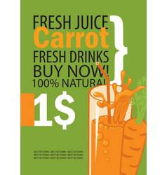 banner with carrot and a glass of juice vector image