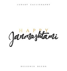 Calligraphy for greeting card inscription Happy vector image