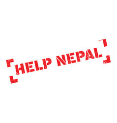 Help nepal rubber stamp vector