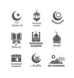 arabic muslim logo set islamic spiritual vector image vector image