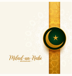 Milad un nabi mubarak golden card design vector