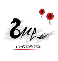 Happy New Year 2014 - Year of the Horse vector image vector image