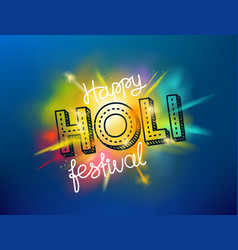 abstract colorful powder clouds happy holi vector image