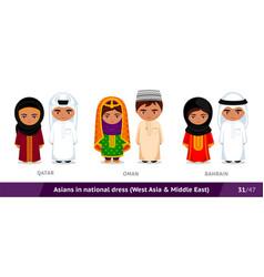 qatar oman bahrain men and women in national vector image