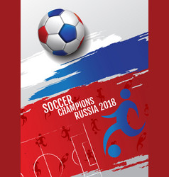 Soccer championship cup background football 2018 vector