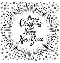 merry christmas and happy new year star burst vector image