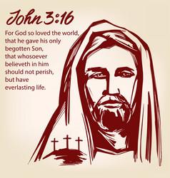 Jesus christ son god john 3 16 quote vector