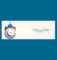 Milad un nabi mubarak festival banner design vector