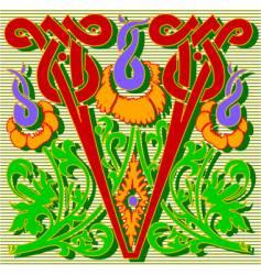 decorative letter V vector image
