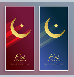 arabic eid festival moon and star banner vector image