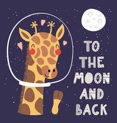 Cute giraffe in space vector