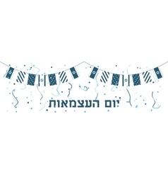 Yom Haatzmaut Israel independence day vector image