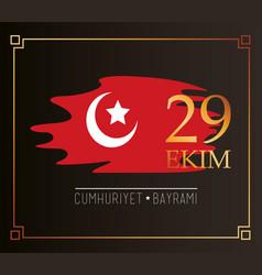 Ekim bayrami celebration with turkey flag vector