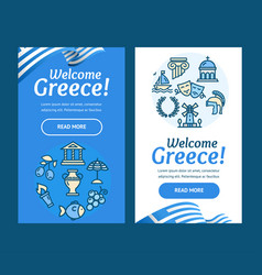greece banner vecrtical set with color outline vector image