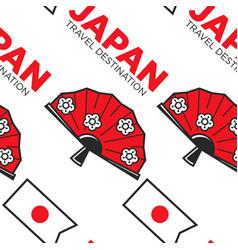 Japan travel destination japanese national flag vector