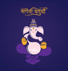 ganesh chaturthi festival poster vector image