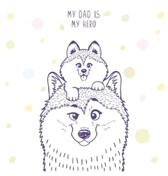 Husky dad with a son vector image