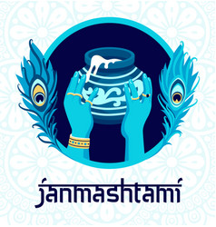janmashtami day card vector image