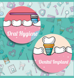 oral hygiene dental implant dentistry medical care vector image