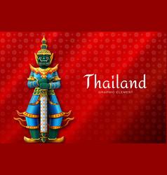 Thailand thai temple guardian giant vector