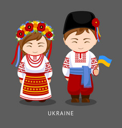 Ukrainians in national dress with a flag vector