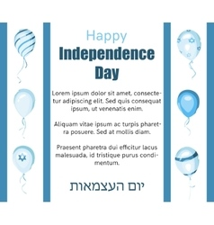Happy Israel independence day Yom Haatzmaut vector image
