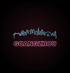 guangzhou skyline neon style vector image vector image