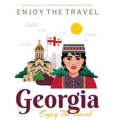 georgia tourism flat poster vector image