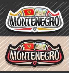 Logo for montenegro vector