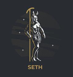 Egyptian god seth vector