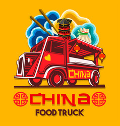food truck chinese china fast delivery service vector image