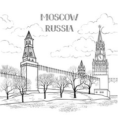 Red square moscow russian cityscape travel russia vector