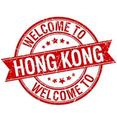 Welcome to Hong Kong red round ribbon stamp vector
