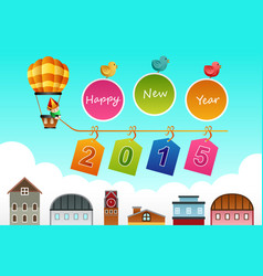 new year 2015 sign vector image