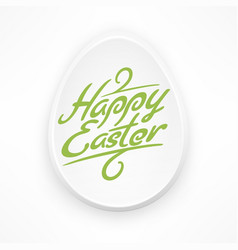 white easter egg with green vector image