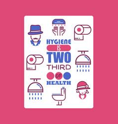 Restroom hygiene motivational poster vector