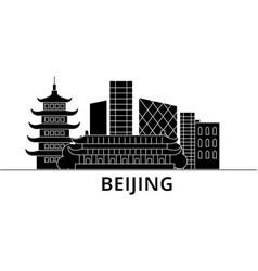 beijing architecture city skyline travel vector image