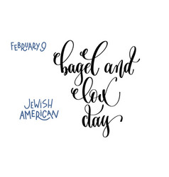 February 9 - bagel and lox day - jewish american vector