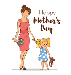 happy mother with her daughter vector image