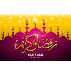 Ramadan Kareem greeting card with silhouette of vector