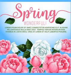spring season flowers greeting card design vector image vector image