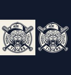 Baseball team vintage monochrome logo vector